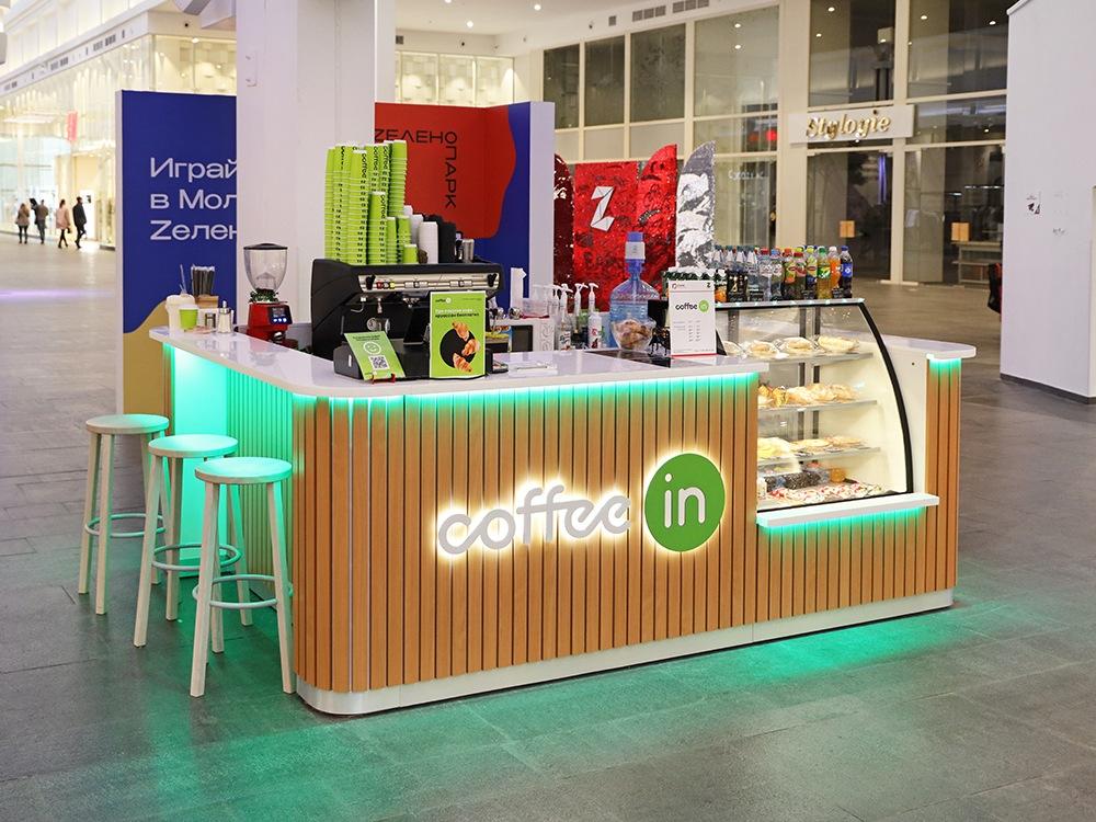 запланированного свердлова кофе стойки фото могут создаваться разных